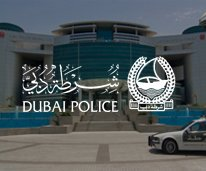 Be Unique Clients - Dubai Police Website