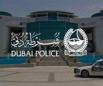 Be Unique Clients - Dubai Police Website